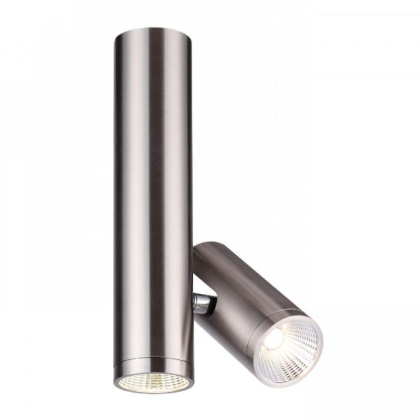 BOGARD stropni LED reflektor 230V LED 2x5W 3000K LED unutarnja rasvjeta R12499 Led žarulje - LED rasvjeta