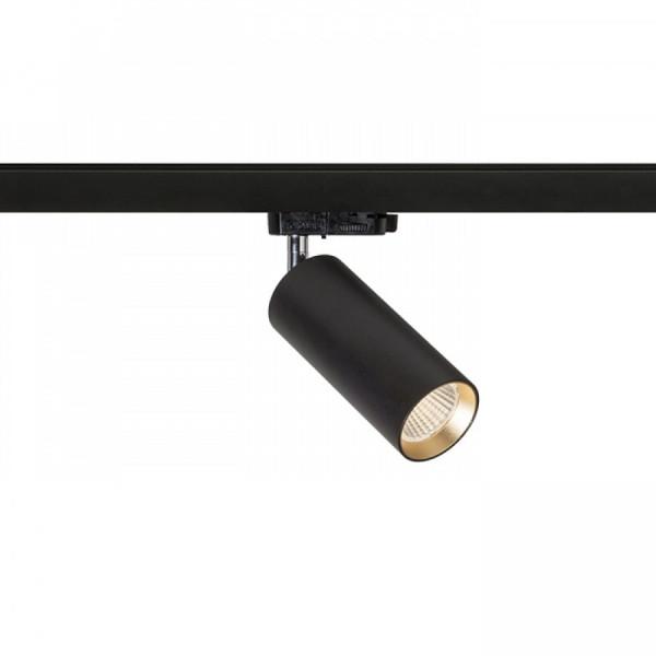 LED TRAČNI CJEVASTI REFLEKTOR MAVRO 12W 1020lm 230V LED unutarnja rasvjeta R12995 Led žarulje - LED rasvjeta