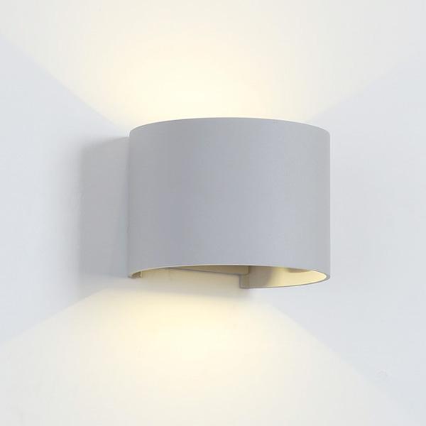 LED VRTNA/ZIDNA RASVJETA 2X5W 4000K IP54 bijela